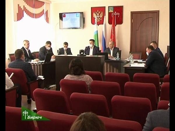 Заседание коллегии при главе администрации Красногвардейского района 23 10 2020