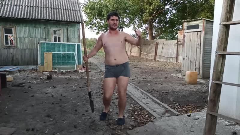 Эльдар Богунов Я секси Бой