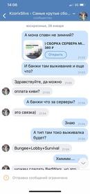 Группа В Вк Где Сливают Бывших Пермь