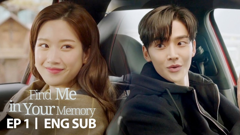 Rowoon Mun Ka Young's Love Scandal!? [Find Me in Your Memory Ep 1]