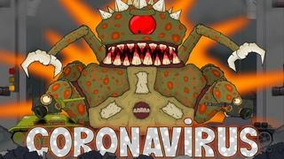 Coronavirus. The monster is free. Стальные монстры - Мультики про танки