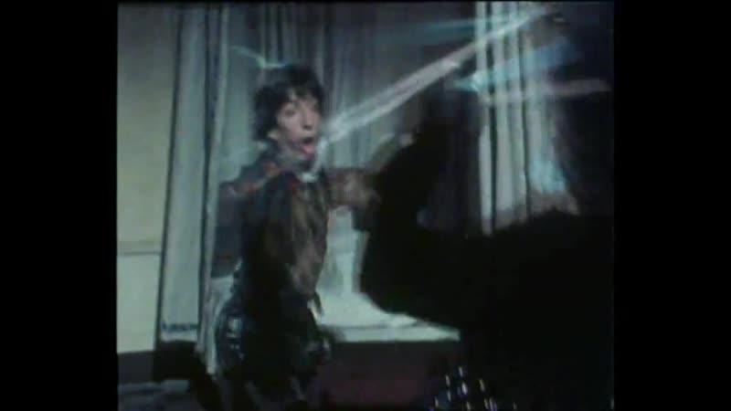 Шико vs Николя Давид Графиня де Монсоро 1971