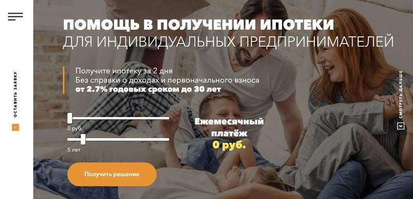 [Кейс] Как за 5 минут увеличить конверсию сайта на 25%, изображение №10
