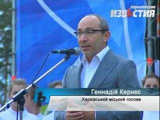 День дітей у Харківському Діснейленді розпочався з рекорду
