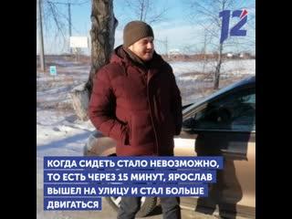 Журналисты 12 канала испытали на себе, чем грозит автопоездка в сильный мороз