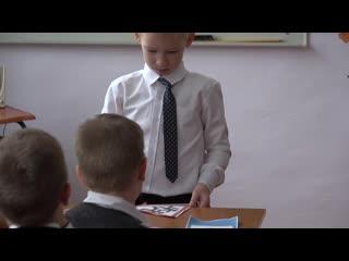 Открытый урок  по безопасности дорожного движения  в Новоселовской средней школе