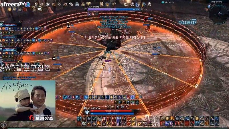 Ktera dreadspire - 1~5th floor clear (berserker)