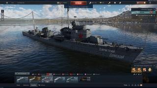 """Эсминец """"Проект 30 Огневой"""" в War Thunder"""