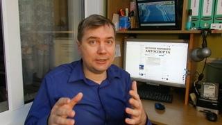 Видеоблог №15 () - О международных календарях как альтернативе мифологиям
