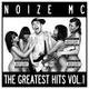 Noize MC - На районе (3 недели нету плана)