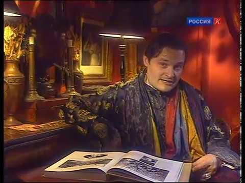Дуновение века фильм 2 й Русская мода и Великий исход