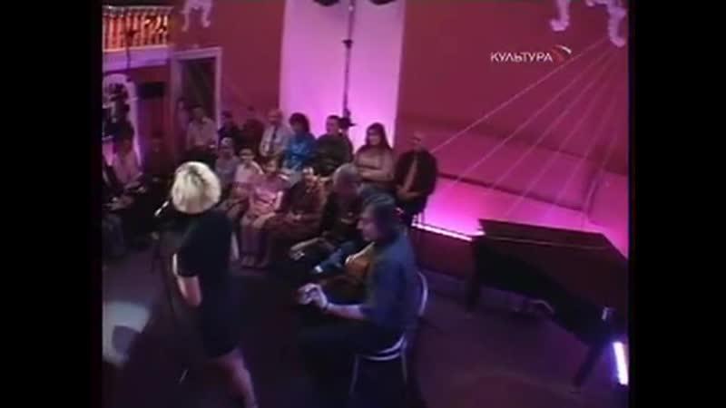 Женские песни . Передача Под гитару, 2008, (начало)