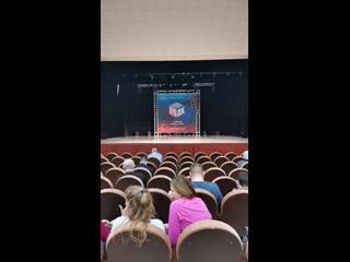 Четвёртый всероссийский конкурс-фестиваль хореографического искусства Куб'Ок 2019. Первый день, четвёртый блок