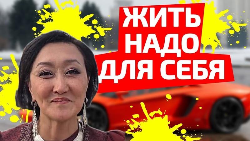 Сардана КОТОРУЮ ВЫ не ЗНАЛИ / Обратная сторона