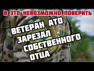 🔥🔥🔥 ЭТО ШОКИРОВАЛО ВСЮ СТРАНУ. Власти готовятся к бунтам на Западной Украине