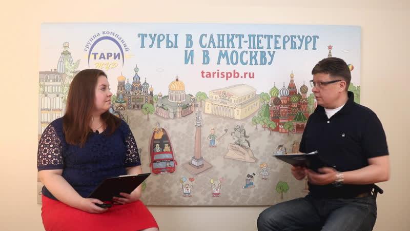 Таривизор Лучшие отели Санкт Петербурга для тех кто путешествует один или большой семьей