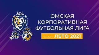 Эльбрус (0:0) (Пен 3:2) Яблочная. Финал. Кубок ЛидеровСезон Лето 2021. ОКФЛ