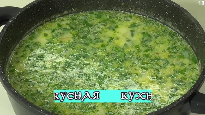 Суп Топчета Легкий Болгарский супчик Нереально вкусно просто и быстро Кухня в кайф
