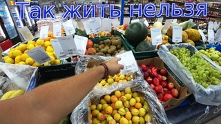 Крым - это Крым! Безумно завышенные цены на продукты в магазинах!