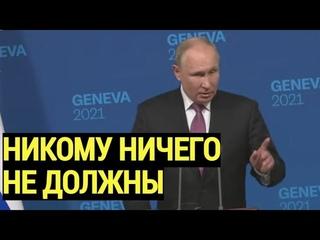Срочно! Путин о встрече с Байденом, Украние и Навальном