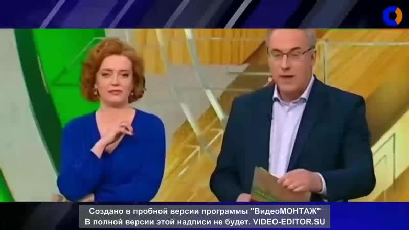 Оптимистичный прогноз от Андрея Норкина 01 (1080p).mp4