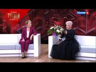 Андрей Малахов. Прямой эфир. Эксклюзив - Неизвестная сестра Ирины Понаровской (  )