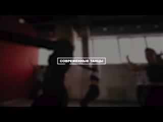Hip-Hop, Dancehall, Jazz Funk, Vogue в студии Энер, Ногинск