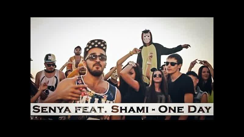 Shami ft. Senya - One day (Дагестан 2015) на русском