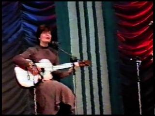 Чебоксары 1996 3-4 февраля Фестиваль авторской песни.