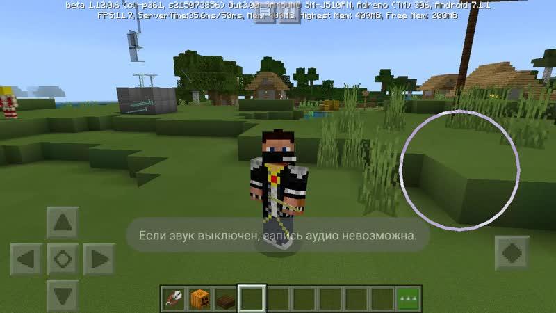 Minecraft_2019-11-13-18-04-55.mp4