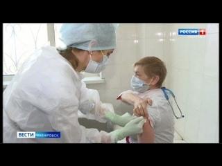 Темпы вакцинации от коронавируса в Хабаровском крае снизились на 10 процентов