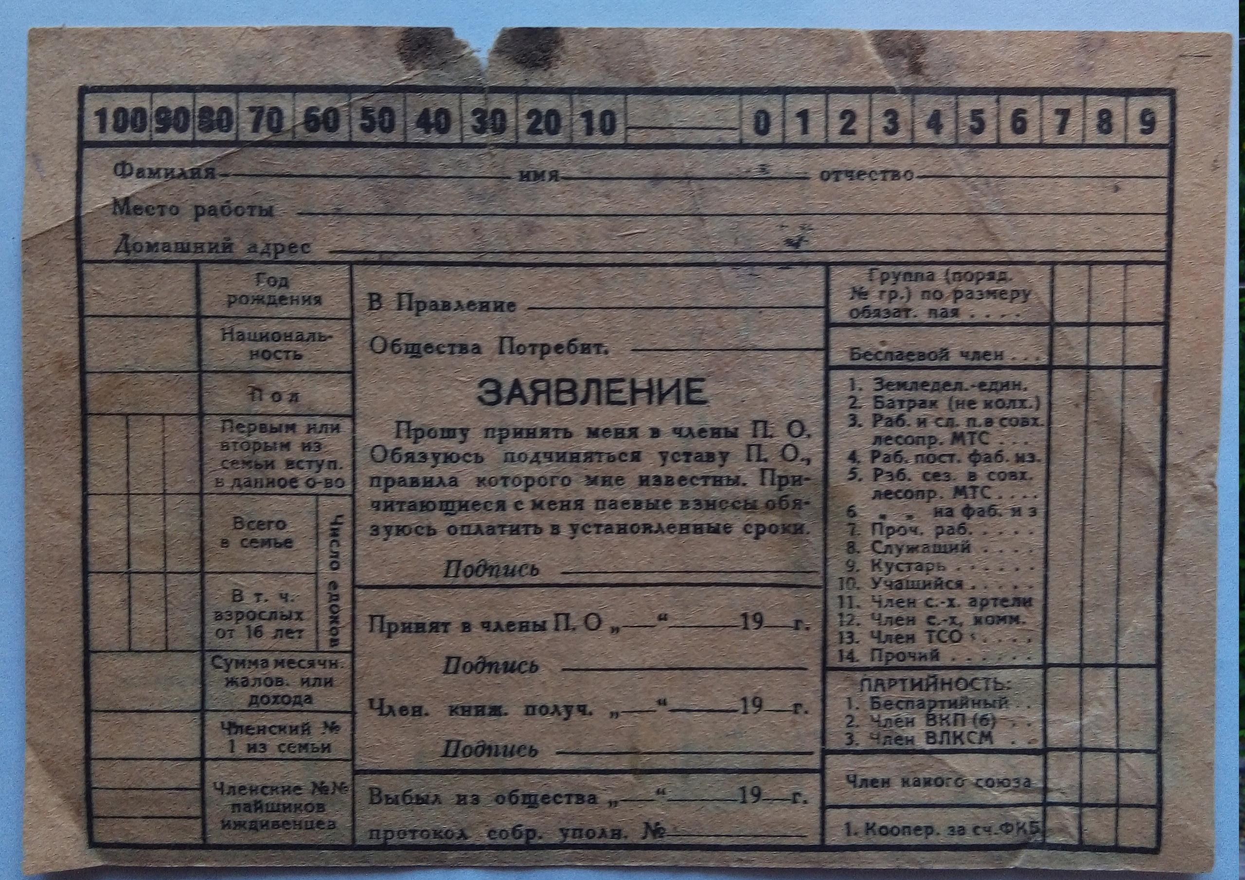 история Сайгатки, чайковский район, 2020 год
