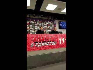 Прямая трансляция пресс-конференции Олега Кононова после матча с Сочи