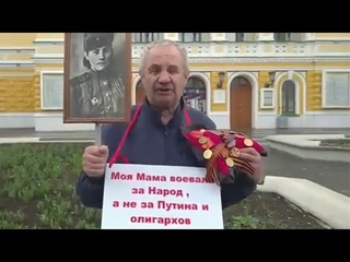 """Моя Мама воевала за Народ, а не за Путина"". Почему люди недовольны нынешним 9-м мая. #9мая #парад"