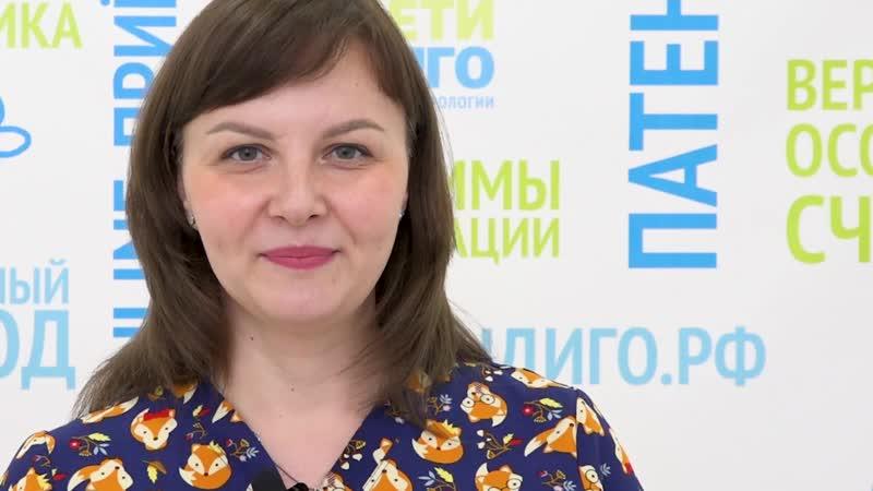 Ксения Васильевна Пуртова невролог, рефлексотерапевт НИИ Дети Индиго