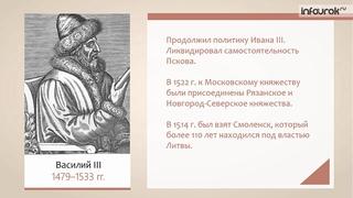 Московское государство и его соседи во второй половине XV в.
