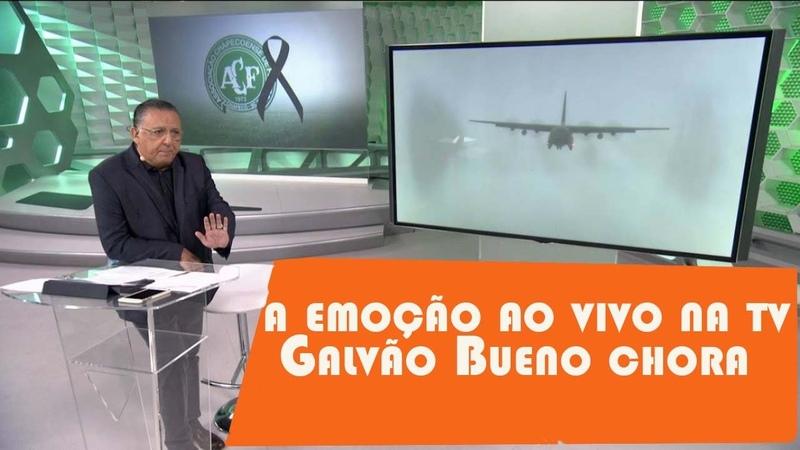 Galvão Bueno Chora com Chegada do Avião com os Corpos dos Jogadores da Chapecoense