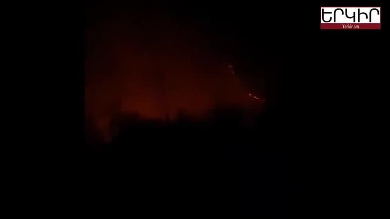 🔥ВС Азербайджана поджигают леса в приграничном селе Армении Арцваберд