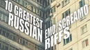 10 GREATEST RUSSIAN emo/screamo RIFFS