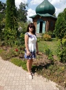 Маріна Лебедзевич