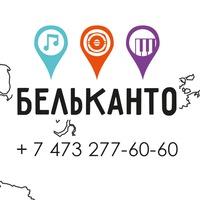 "Логотип Концертное агентство ""Бельканто"""