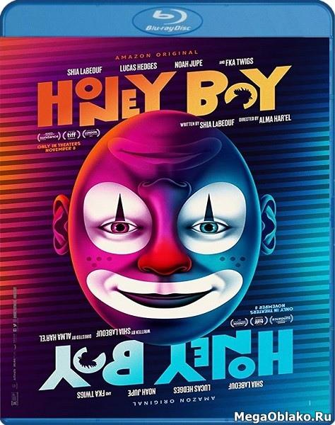 Милый мальчик / Honey Boy (2019/BDRip/HDRip)