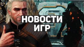 Главные новости игр | Dead Space, Battlefield 2042, Steam Deck, CD Projekt, Механоиды Протокол Войны