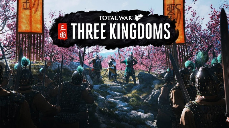 Total War: Three Kingdoms. Трейлер «Чжэн Цзян» (Русская озвучка)