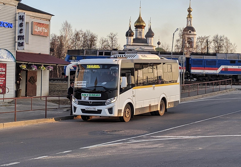 Автобус №516