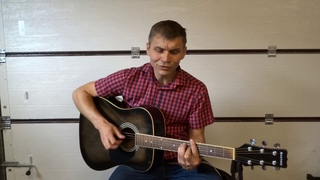 песня из группы поющие гитары летний вечер.Ефимов Анатолий   ..2018г.