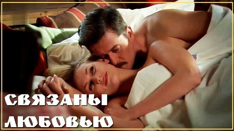Бесценное время Айлин и Сонер Песни из сериала бесценное время Лучшая песня Связаны любовью