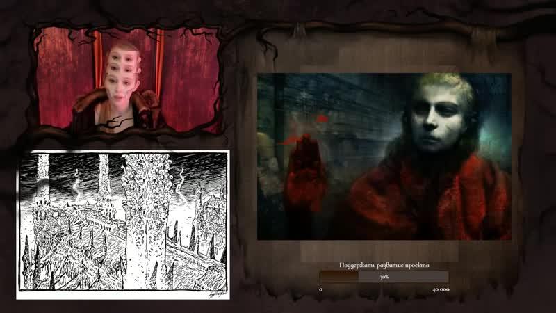 История клана Цимисхи Tzimisce Vampire the Masquerade