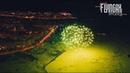 Фестиваль фейерверков Северодвинск 2020