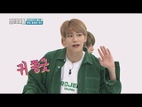 Weekly Idol EP.356 Hey, SUBIN What are you Doing!